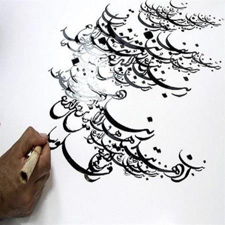 صورة للفئة الرسم والخط